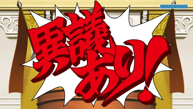 1557140360 244 phoenix wright ace attorney trilogy torrent download - Phoenix Wright: Ace Attorney Trilogy Torrent Download